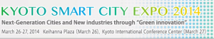 Smartcity Kyoto banner